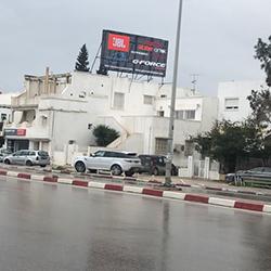 Gforce Distribution Tunis