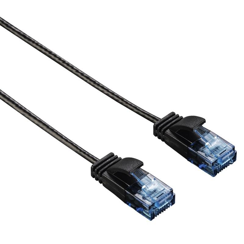 Câble réseau CAT-6...